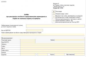 Обновление программы Соната – версия 0.24.2